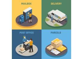 邮局邮件递送服务4个等距图标正方形邮箱_4386444