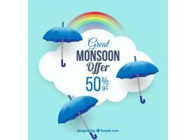 雨季销售背景为蓝色雨伞_2638411