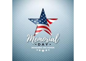 美国国旗图案模板在切割星形符号中的阵亡将_7977728