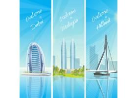 现代城市景观3个横幅设置_3908709