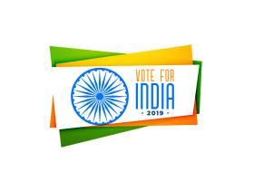 用三色投票印度横幅_4144000