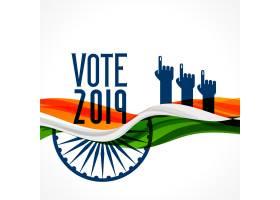 用旗帜和手投票印度背景_4143999