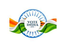 用旗帜投票印度选举背景_4299164