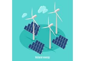 智能城市生态等轴测背景带有风车涡轮机_7380065
