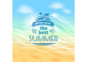 有史以来最棒的夏季热带假期背景广告海报_3975524