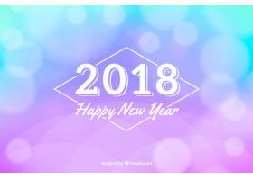 模糊的蓝色和淡紫色新年背景_1376450