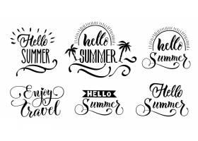 您好夏日刻字套装_4359492