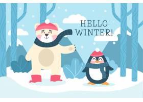 您好平面设计中的冬季背景_5939479