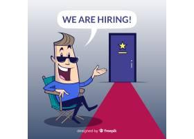 我们正在招聘具有快乐性格的概念背景_2856560