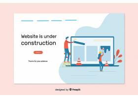 在建网页登录页面_4516700