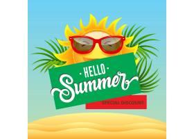夏天好特价海报上有戴着墨镜的微笑的太阳_2749279