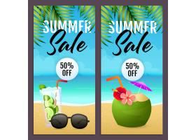 夏季促销标语套装椰子鸡尾酒太阳镜海_4561271
