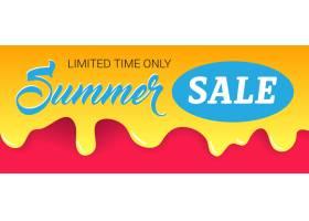夏季促销限时只在滴水的油漆上刻字_2766969