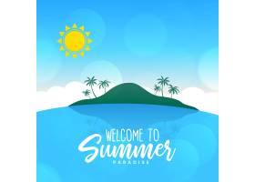 夏日海滩风景岛阳光明媚的场景背景_4535016