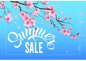 天蓝色背景下樱花枝条的夏季促销季节性广告_2541789