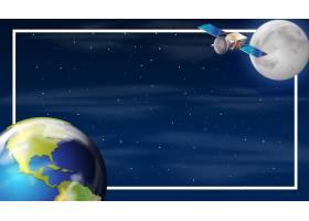 太空边界上的地球_4428263