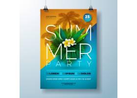 花卉和热带棕榈叶的矢量夏季派对传单设计_5021683