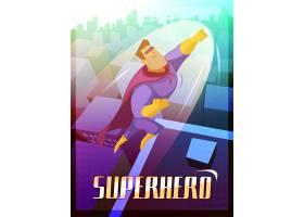 超级英雄卡通海报_4267618