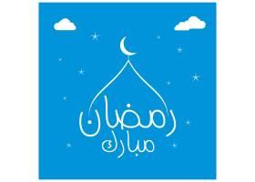 抽象蓝色清真寺斋月_861526