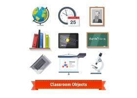 教室对象五颜六色的平面图标集_1310874