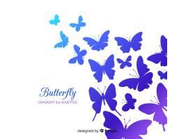 渐变蝴蝶群轮廓背景_4060675