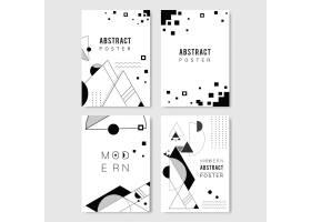抽象现代黑白模板集_4387675