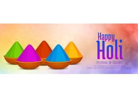 抽象的印度节日胡里旗_4127959