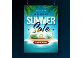 带有异国情调的棕榈叶和太阳镜的夏季促销海_5021682