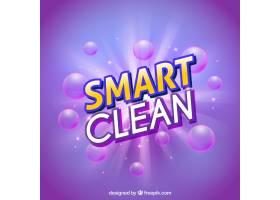 带有气泡背景的紫色洗涤剂_1216756
