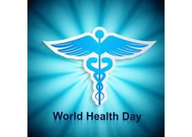带有符号的蓝色世界健康日卡片_847596