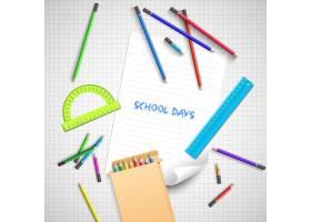 带着五颜六色的学习用品回到学校背景_10110709