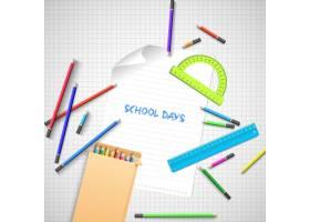 带着五颜六色的学习用品回到学校背景_10110714