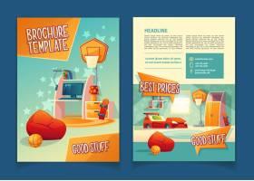 家具店宣传册带有儿童房卡通装饰元素的概_3090605