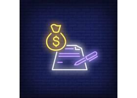 带合同和钢笔霓虹灯签名的钱袋_3238591
