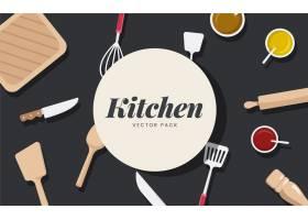 厨房用具和配料向量集_3428184