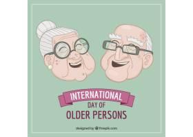 和蔼可亲的祖父母大笑的背景_937608