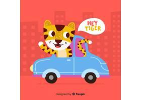 可爱的老虎背景_3516001