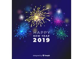 2019年新年快乐背景_3434144