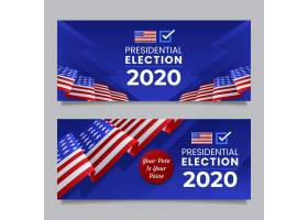2020年美国总统选举背景_10263138