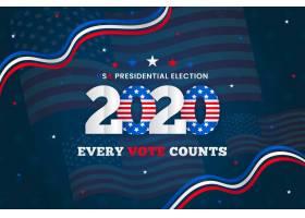 2020年美国总统选举背景概念_10131916