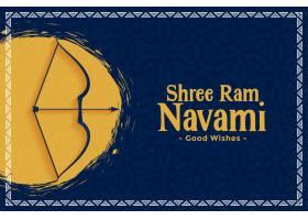 Shree ram Navami印度节日贺卡设计_7373296