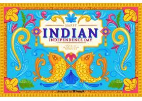 丰富多彩的印度独立日背景_4929401