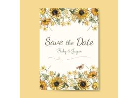 保存日期婚礼邀请函模型_3460372