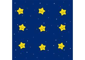 儿童可爱的星星图案_2841791