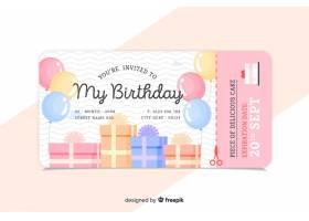 儿童生日邀请函模板_5759708