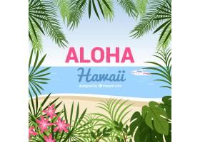 具有热带自然背景的Aloha_1174637