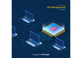 具有等距透视的现代CPU背景_3279504