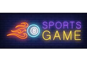 体育游戏霓虹灯文字和带火的球_3242309