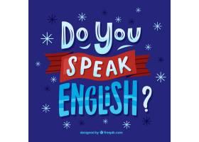 你会说英文字母背景吗_2619956