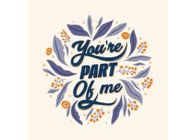 你是我婚礼铭文的一部分_6968791